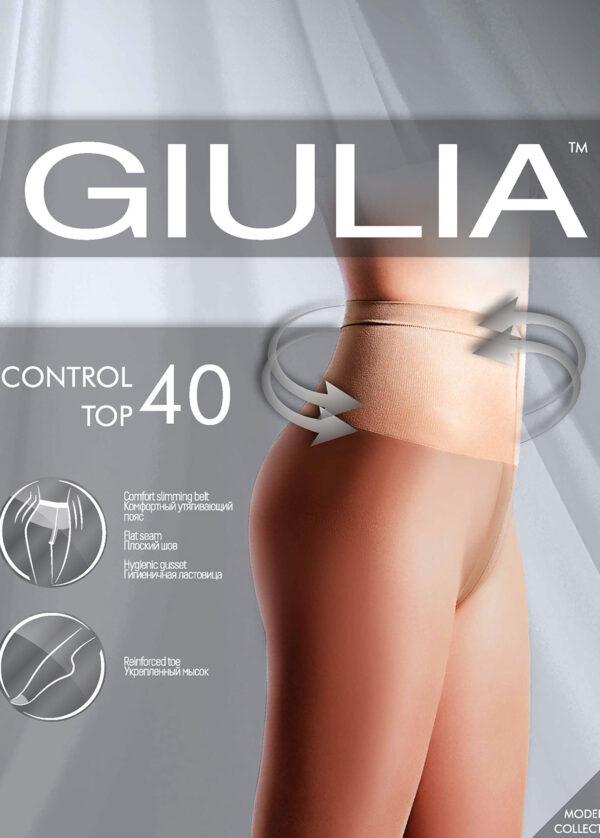 Моделирующие и утягивающие колготки CONTROL TOP 40 Giulia