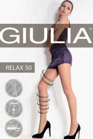 Компрессионные колготки массажные RELAX 50 Giulia