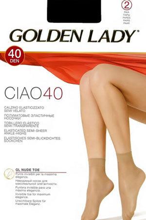 Женские классические носки CIAO 40 носки (2 п.) Golden Lady