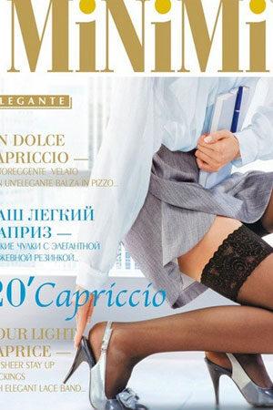 Классические чулки CAPRICCIO 20 чулки Minimi