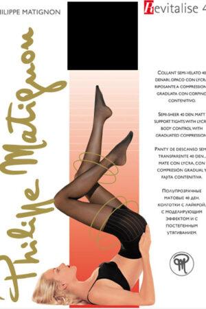 Женские классические колготки REVITALISE 40 Philippe Matignon