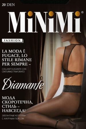 Женские классические колготки DIAMANTE 20 Minimi