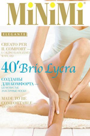 Женские классические носки BRIO 40 lycra (2 п.) носки Minimi