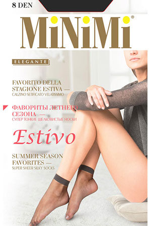 Женские классические носки ESTIVO 8 (2 п.) носки Minimi